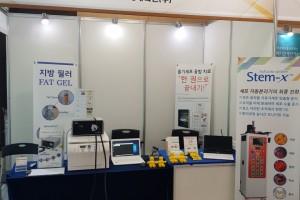 2018 한국의료기기 개발 및 제조 박람회 _ 20180622